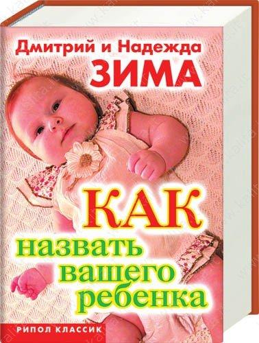 foto-kachki-parni-nemtsi-erotika-golie-erotika