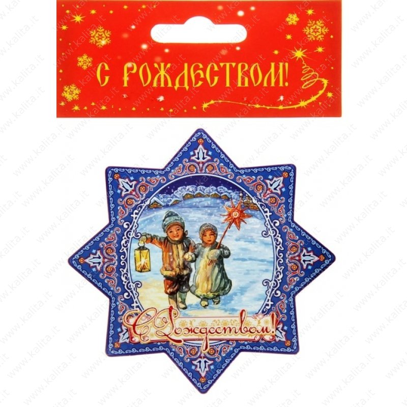 Рождественская звезда своими руками для колядования
